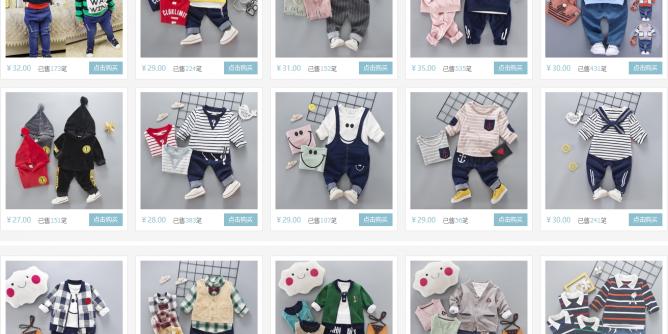 Tại sao quần áo Quảng Châu không còn được khách hàng tin tưởng?