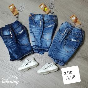 JT0170219 - Quần jean bé trai hàng đẹp