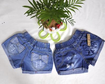 SJG6801 - Quần Short Jean bé gái túi nơ ( 8 size - 2 màu ).