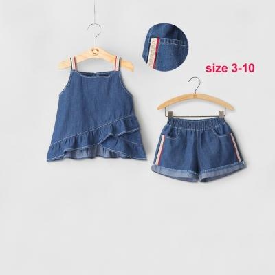 BG180503- Bộ jean 2 dây vải bò giấy