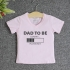 VNF7014 - Áo thun trẻ em cổ tim tay ngắn in chữ Dad To Be (Xanh navy)